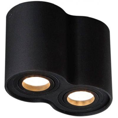Plafon Maxlight C0086 Basic Round